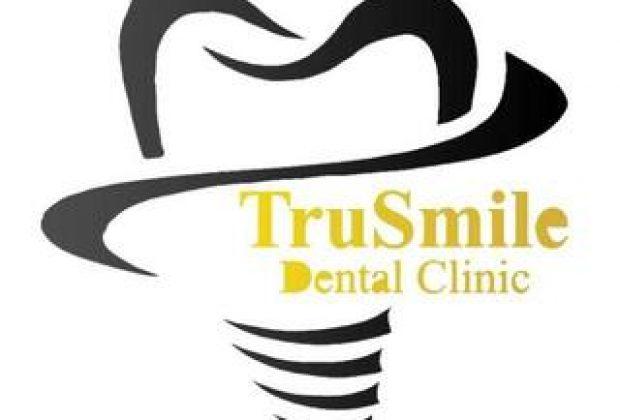 عيادات الإبتسامة الحقيقية