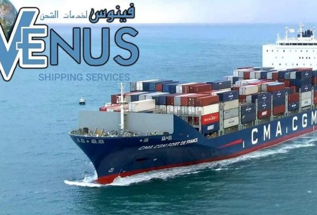 Venus Shipping Services