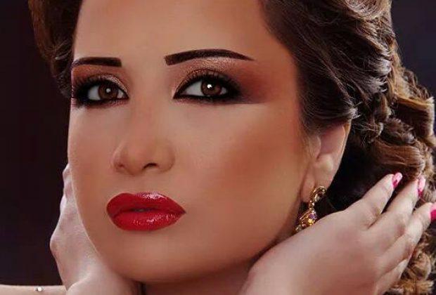 MAHA BASHEER Beauty Center & Spa