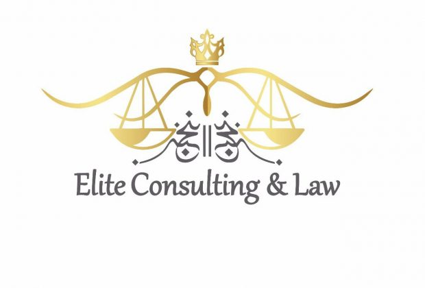 Elite Company for Studies and Law Lawyer Raed Muhammad Khair Ababneh